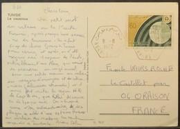 Tunisia - Postcard To France 1972 Environment 60m Solo Korbous - Tunisia