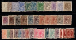 Caraïbes 1873-1898 Sans Gomme 80% Roi Alfons XII - Cuba (1874-1898)
