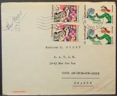 Tunisia - Cover To France 1986 - Tunisia