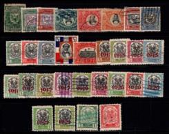 République Dominicaine 1885-1922 Oblitéré 80% Les Armoiries, La Personnalité Surimprimé - República Dominicana