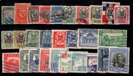 République Dominicaine 1901-1933 Oblitéré 100% Les Armoiries, La Personnalité, La Culture - República Dominicana