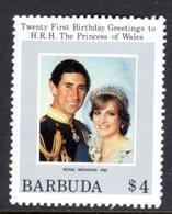 BARBUDA - 1982 DIANA BIRTHDAY 1st ISSUE $4 STAMP FINE MNH ** EX SG MS627 - Antigua And Barbuda (1981-...)