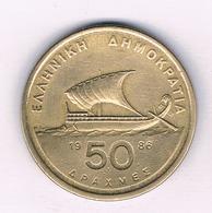 50 DRACHME 1986 GRIEKENLAND /4153/ - Greece