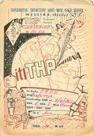 QSL IT1THP - Francesco Panzera Op. MESSINA SICILY 1953 + EMA Forniture Elettriche Radio Accessori 1953 - Radio-amateur