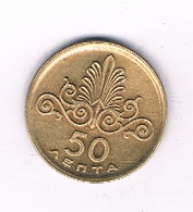 50 LEPTA 1973 GRIEKENLAND /4157/ - Grecia