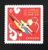 142. CANADA 2016 USED STAMP YEAR OF MONKEY - 1952-.... Règne D'Elizabeth II
