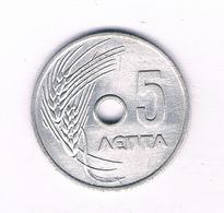 5 LEPTA 1954  GRIEKENLAND /4158/ - Grecia