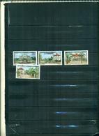CAMEROUN 5 REUNIFICATION 4 VAL NEUFS A PARTIR DE 0.60 EUROS - Camerún (1960-...)