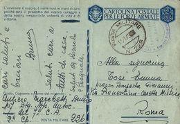 FRANCHIGIA WWII POSTA MILITARE 226 1943 AJACCIO CORSICA X ROMA - 1900-44 Vittorio Emanuele III