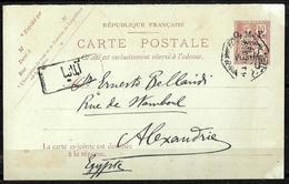 641 - FRANCE - SIRIA . SYRIE - 1910 - STATIONERY CARD - FORGERY - FAUX - FAKE - FALSE - FALSCH - Non Classés
