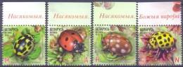 2015. Belarus, Insects, Ladybirds, Set, Mint/** - Belarus