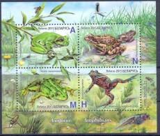 2015. Belarus, Amphibies, S/s, Mint/** - Belarus