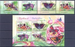 2016. Belarus, Butterflies Of Belarus, 4v + S/s, Mint/** - Belarus