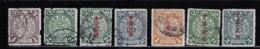 CHINA 1898,1908,1912 SCOTT 98,124,148,153,164,164-166 CANCELLED - China