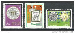 Sudan - 1993 - ( Fung Sultanate, 5th Cent. ) - Complete Set - MNH (**) - Sudan (1954-...)