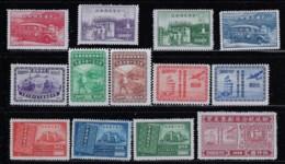 CHINA 1947-1948 SCOTT 764-767,776-784 - China