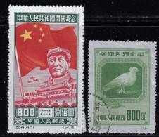 CHINA PRC 1950 SCOTT 31 MINT, 58 USED - 1949 - ... People's Republic
