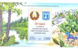 2012. Belarus, 20y Of Diplomatic Relations With Israel, S/s, Mint/** - Belarus