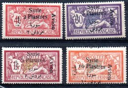 Syrie  Syrien Luftpost Y&T PA 22* - PA 25* (PA 25* Surcharche à Cheval) - Syrien (1919-1945)