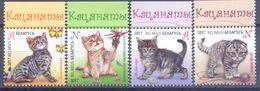 2017. Belarus, Kittens, 4v, Mint/** - Belarus