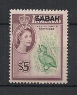 Sabah - 1964 - N°Yv. 15 - Chested Jungle Partridge - Neuf Luxe ** / MNH / Postfrisch - Rebhühner & Wachteln