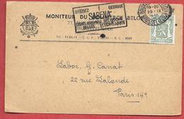 Carte Commerciale Publicitaire MONITEUR DU COMMERCE BELGE 1950 > LABORATOIRE CANAT Paris -Obli. SABENA Lignes Aeriennes - Belgium