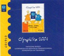 GRECE 2004 ** - Grèce