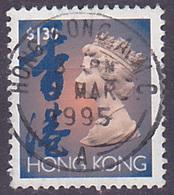 Timbre Oblitéré N° 728(Yvert) Hong Kong 1993 - Reine Elizabeth II - Used Stamps