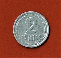 UKRAINE / 2 KOPECK / 1993 - Ucrania