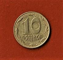 UKRAINE / 10 KOPECK / 1992 - Ucrania