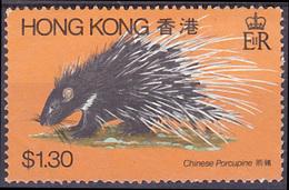 Timbre Neuf ** N° 380(Yvert) Hong Kong 1982 - Porc-épic Chinois - Hong Kong (...-1997)