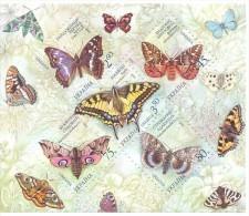 2004. Ukraine, Buterflies I, S/s, Mint/** - Ukraine