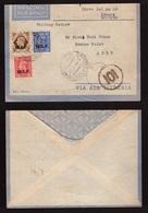 MEF, Busta Del 1946 Per Aden Con Affrancatura Multipla    -AR01 - Occ. Britanique MEF