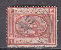 A0382 - EGYPTE EGYPT Yv N°11 - Ägypten