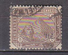 A0387 - EGYPTE EGYPT Yv N°23 - Ägypten