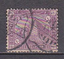 A0403 - EGYPTE EGYPT Yv N°43 - Ägypten