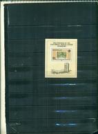 SEYCHELLES CONGRES U.P.U. HAMBOURG 1 BF NEUF A PARTIR DE 0.60 EUROS - Seychelles (1976-...)