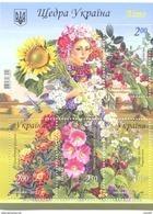 2012. Ukraine, The Genereous Ukraine, Summer, S/s, Mich.Bl.99, Mint/** - Ukraine