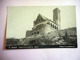 CPA BULGARIE VRAZA TURISTENHEIM - Bulgaria