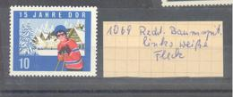 DDR  Michel #  1069  Abart - Errors And Oddities