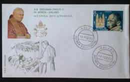 Benin, Uncirculated Cover, « POPE JOHN PAUL II », « Ecuatorial Guinea », 1982 - Equatoriaal Guinea