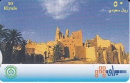 TARJETA CON CHIP DE ARABIA SAUDI DE 50 RIYALS DE OLD CASTLE LANDSCAPE - Arabie Saoudite