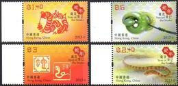 HONG-KONG 1641/44 Année Du Serpent - Astrology