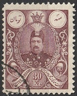 Perse Iran 1907-09 N° 265 Mohammad Ali Shah Qajar (G15) - Iran