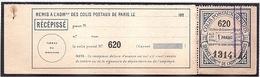 FRANCE COLIS POSTAUX Paris Pour Paris - My. 70 A - Neufs