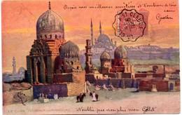 Le Caire 1906 - Tombeaux Des Mameluks - Oblitération Ambulant Ferroviaire La - Le Caire
