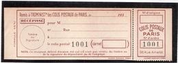 FRANCE COLIS POSTAUX Paris Pour Paris - My. 117 ** Complet - Neufs