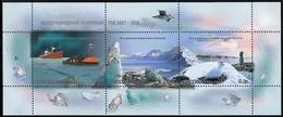 2007 Russia International Polar Year Minisheet (** / MNH / UMM) - International Polar Year