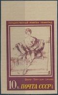 B6207 Russia USSR Art Painting Durer Colour Proof - Sonstige