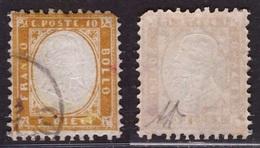 Regno, 10 Centesimi Del 1862 Usato (Diena)     -AS91 - Usati
